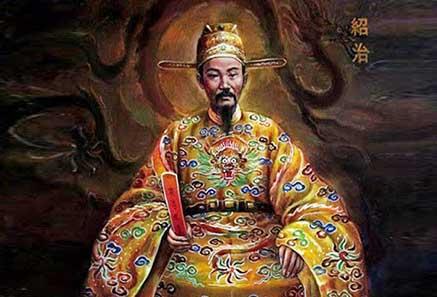 13 Triều đại nhà Nguyễn 170