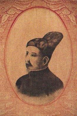 13 Triều đại nhà Nguyễn 166
