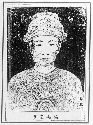 13 Triều đại nhà Nguyễn 176