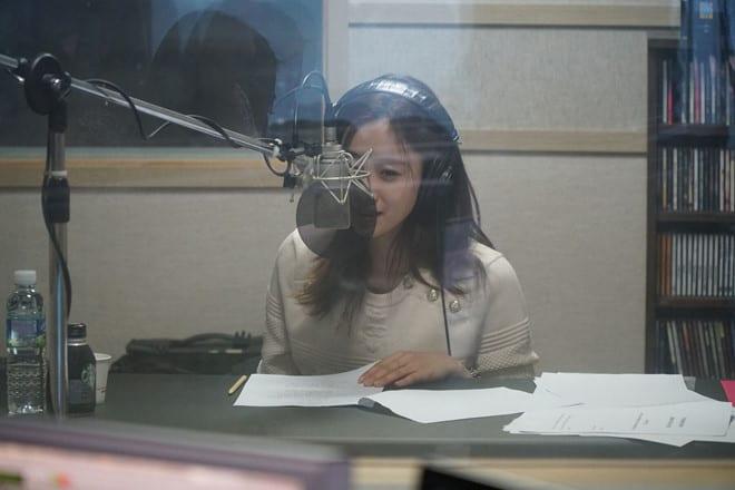 Eun jung HUE1