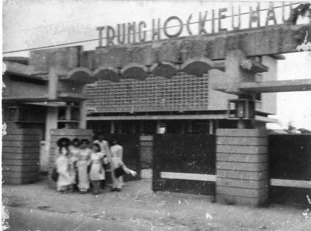 Ngoi truong o xu Hue cua Ha Lan trong 'Mat biec' hinh anh 4 truong_kieu_mau_2.jpg