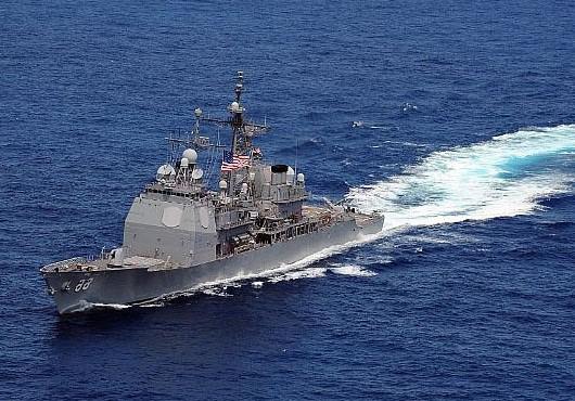Ảnh hiếm dàn vũ khí trên chiến hạm Mỹ mang tên thành phố Huế 158