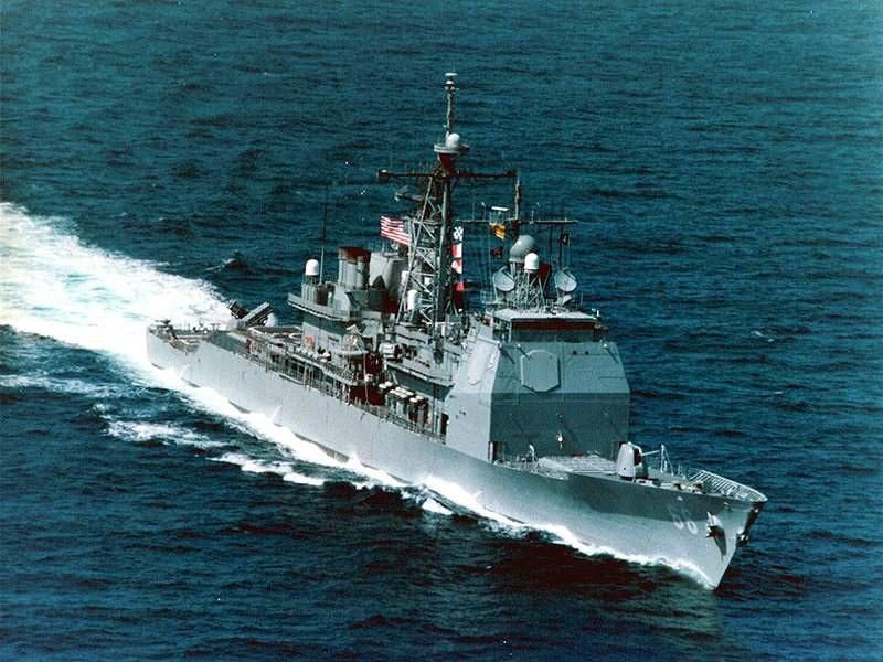 Ảnh hiếm dàn vũ khí trên chiến hạm Mỹ mang tên thành phố Huế 156